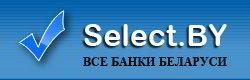 ВСЕ БАНКИ БЕЛАРУСИ | Кредиты. Вклады. Курсы валют. Банки Минска.
